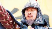 中国一名将被冤死后,一家为其守墓400年,说:凡我后代不准当官