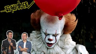这部美国票房爆棚的恐怖片,可能是麦当劳最想删掉的电影!【菊长带你见世面】