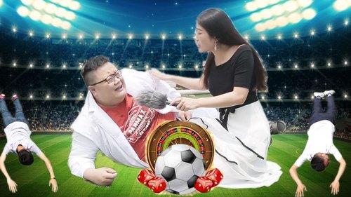 《最炫民族风》版世界杯,球迷笑翻了!