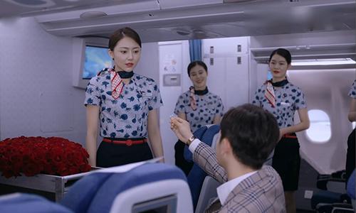 《逆流而上的你》第8集精彩看点:邹凯飞机上向高蜜求婚成功