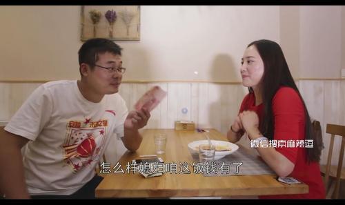 如果你带女朋友吃西餐没带钱就学学这哥们吧,这招绝了!