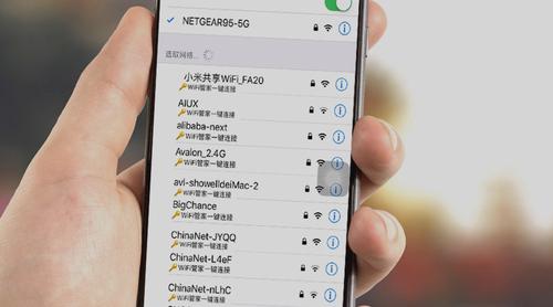 一键连接别人的Wi-Fi,还能直接查看Wi-Fi密码