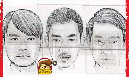 屌丝看电影:真实!轰动香港的三大贼王#20180506