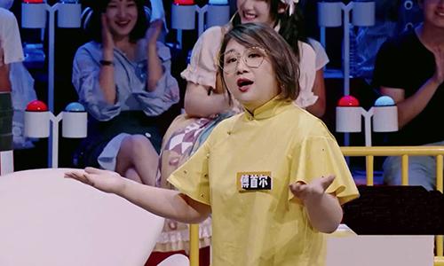 综艺精选第40期:傅首尔爆笑吐槽挂名爸爸