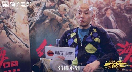 《红海行动》导演林超贤不惧和《战狼2》比较:我们表现的是一个团队