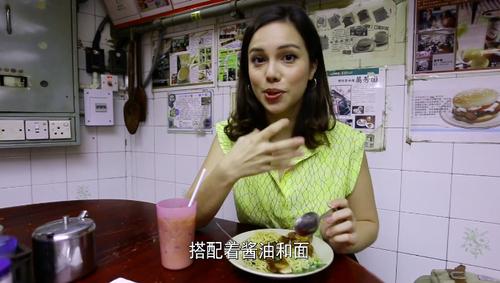 香港:葱油鸡排捞丁