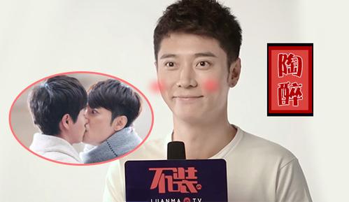 《不装》05期:张丹峰回忆与男演员吻戏表情陶醉