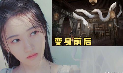 四千年美女鞠婧祎版白素贞,是你心目中的白娘子吗?