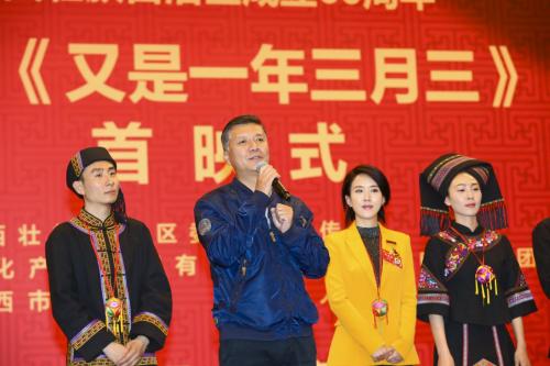 电影《又是一年三月三》原生态展现广西风情  刘之冰颜丹晨鼎力加持