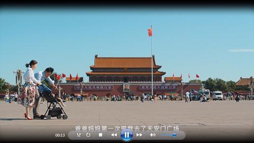 我爱你 中国
