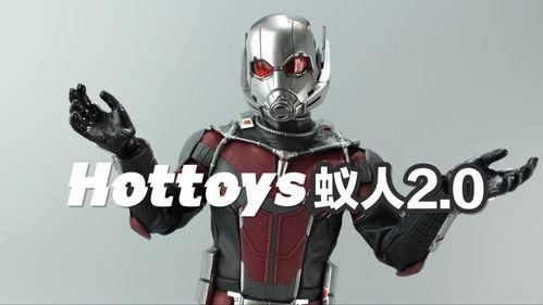 看完《蚁人2》,来回顾下这款hottoys内战版蚁人2.0吧【涛哥测评】