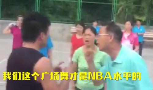 广场舞霸占篮球场,大爷大妈围攻篮球少年,到底是老人变坏了还是坏人变老了?