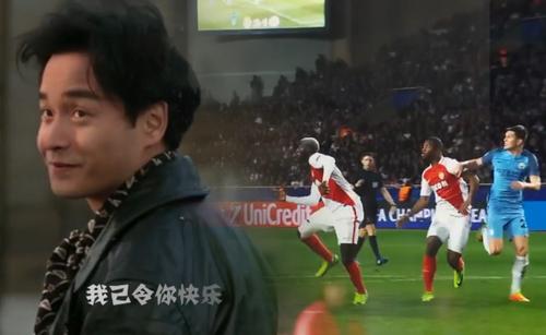 张国荣&足球混剪,对少时偶像一份致敬的情意