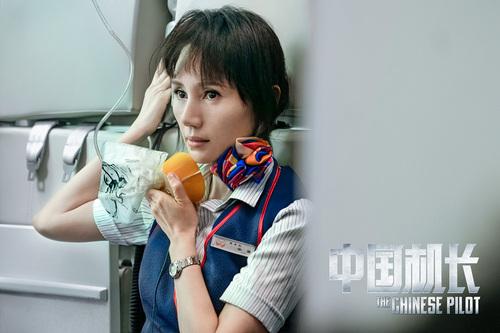《小度今日名人堂》:袁泉,娱乐圈中干净到只会演戏的女人