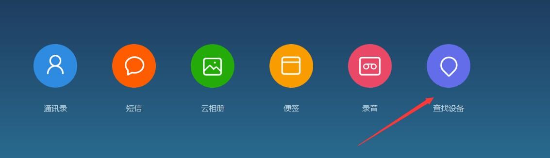 米升miui6稳定版统屏