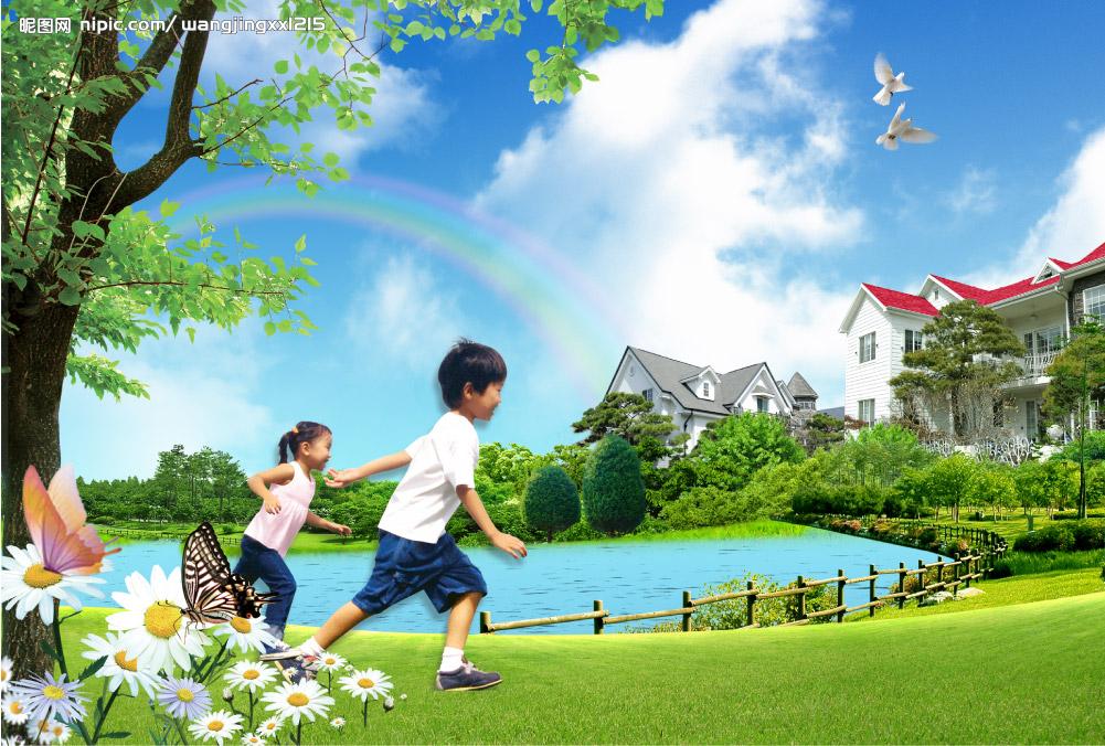 幸福童年的基本资料图片