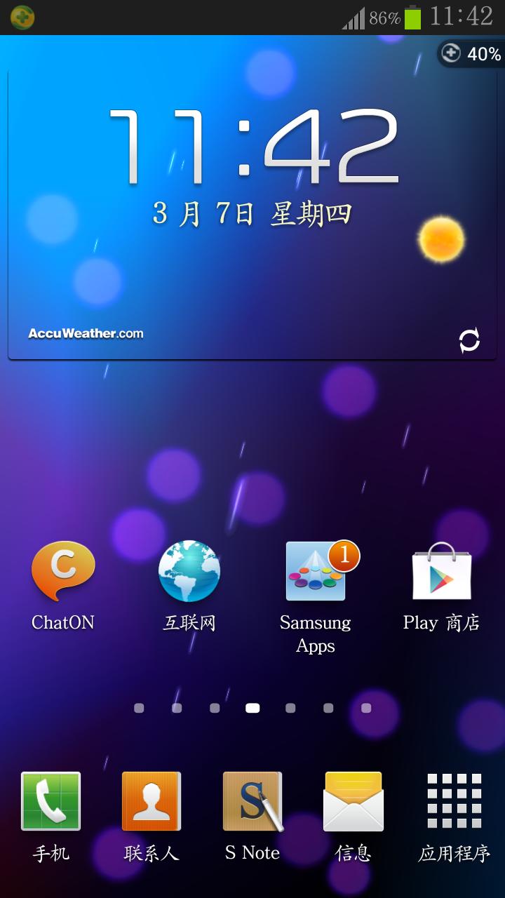天预报_note2手机天气预报界面变成透明的了,而且刷新的话挣个界面就崩溃