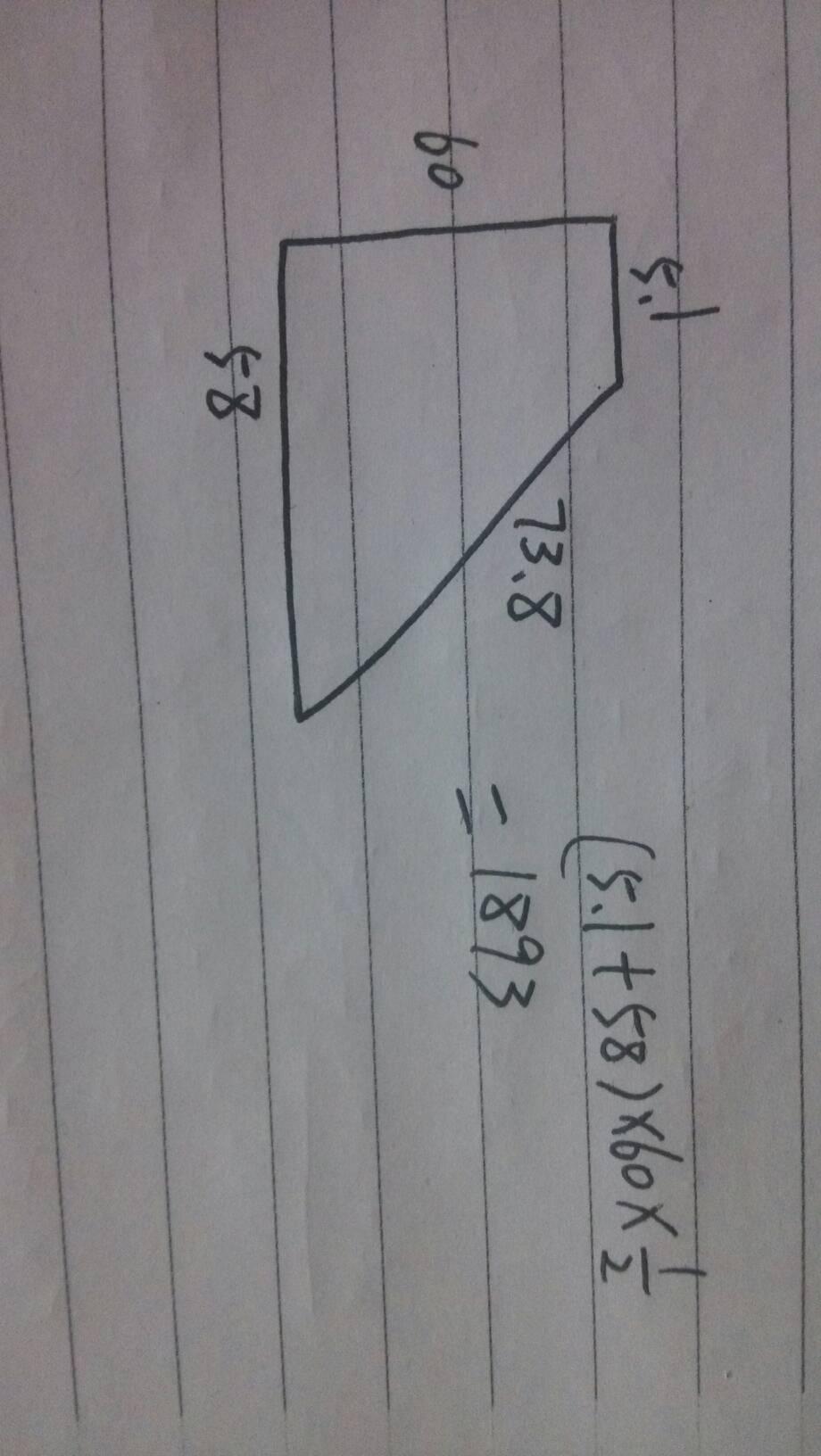 直角梯形计算面积:宽5.1米宽58米长73.8米长60米图片