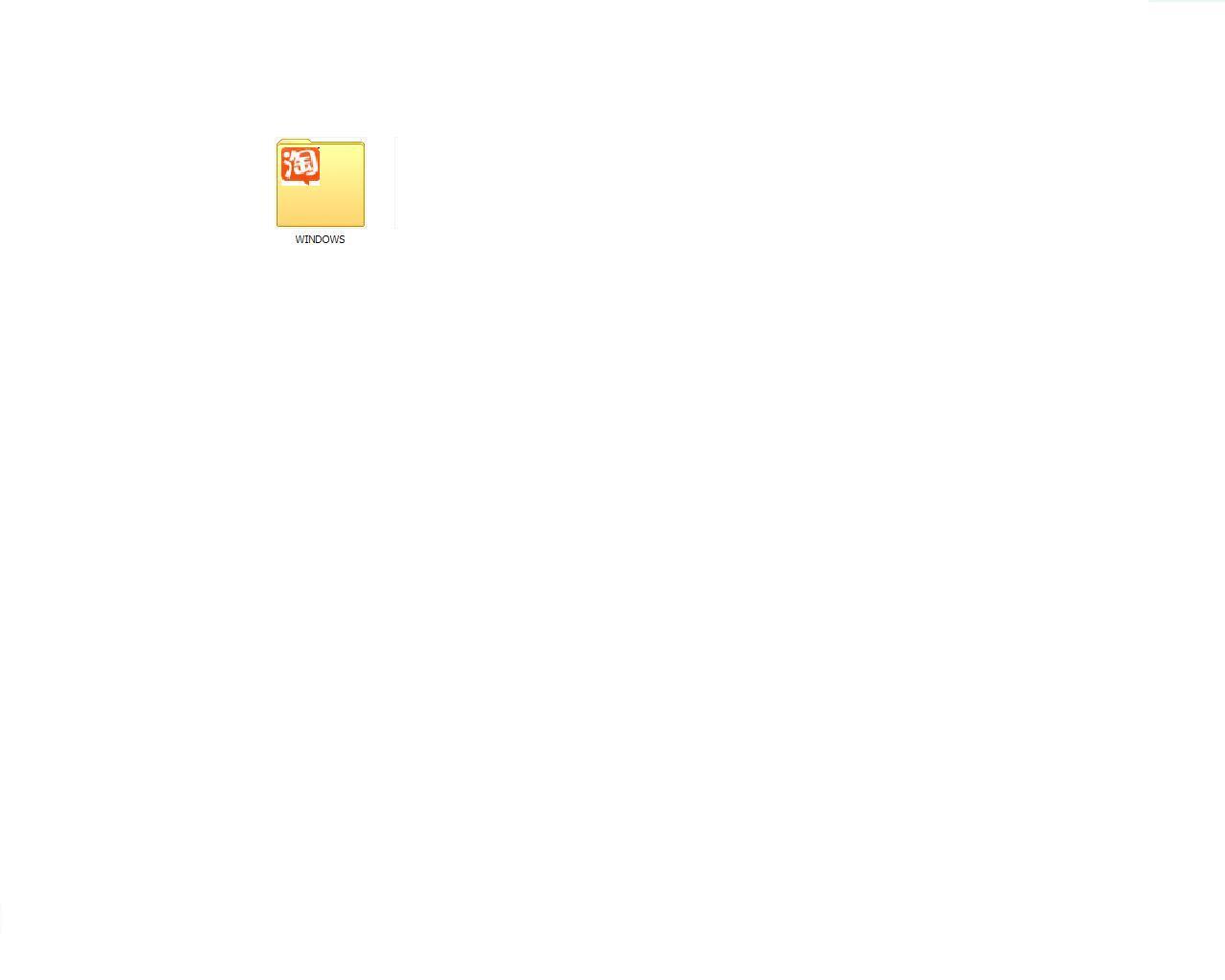 c盘windows文件夹图标被改图片