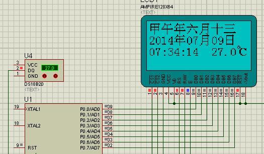 单片机万年历及实现闹钟功能,求程序 仿真图图片