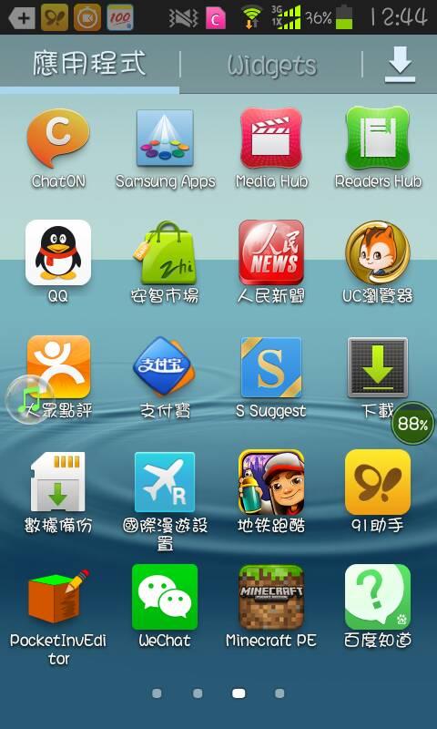 谁有我的世界0.9.5的服务器
