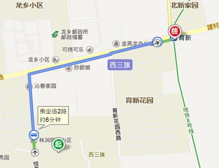 8号线:森林公园南门-林萃桥-永泰图片