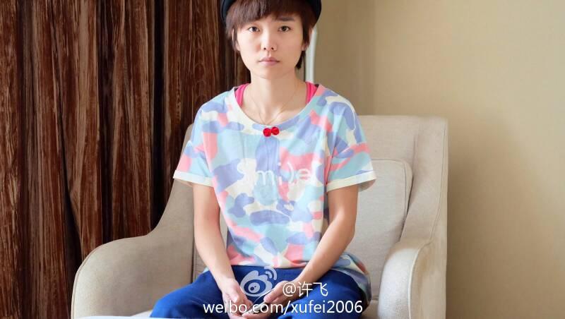 怀的是男是女_张芸京是男是女?