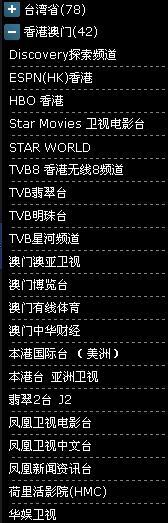 网络电视怎么看外国台