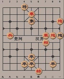 4399小游戏中国象棋残局20关图片