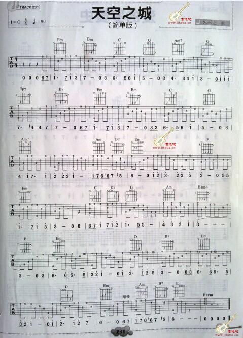 天空之城吉他简谱 不是六线谱图片