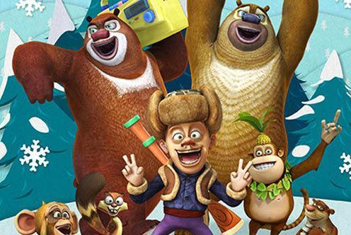 为什么说《熊出没之丛林总动员》这部动漫是一部很残酷的动画片?图片