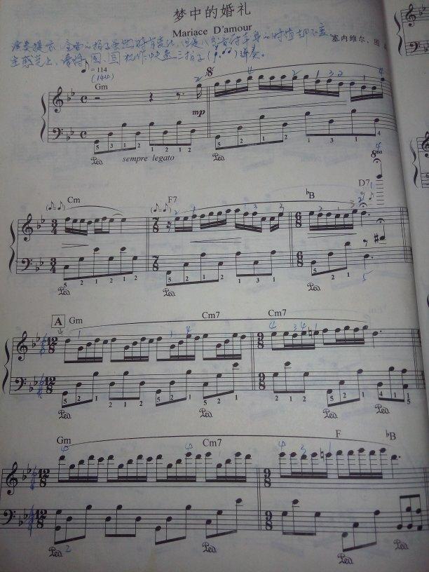 求《梦中的婚礼》钢琴谱图片