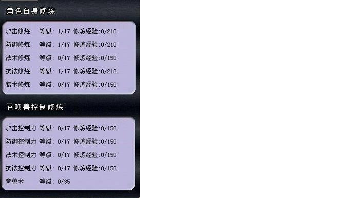 梦幻西109空号唐能多少?