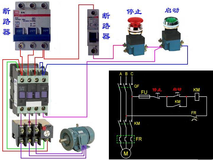 自锁牙套托槽图片 接触器自锁接线图 接触器自锁 自锁电路-桌面接触图片