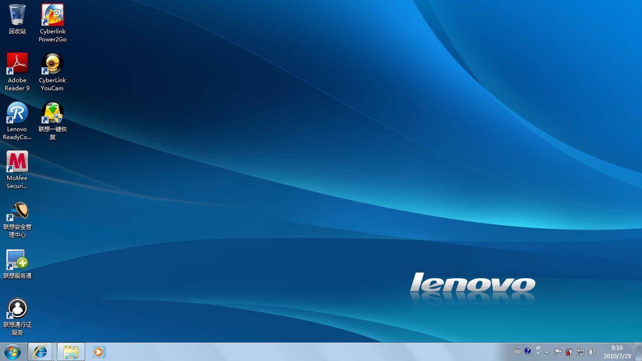联想z460怎样还原出厂时的电脑桌面 1 2010-06-30 联想电脑的桌面背景