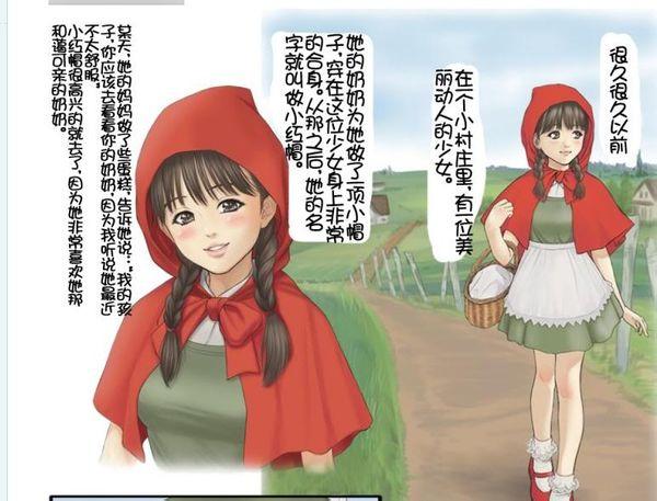 成人看的言情小�_你们知道重庆北火车站小红帽搬运是怎么回事?求解.