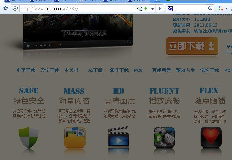 快播绿色网址_屌丝今天用快播看小 电影你懂 的这个 网站 怎么打开之后