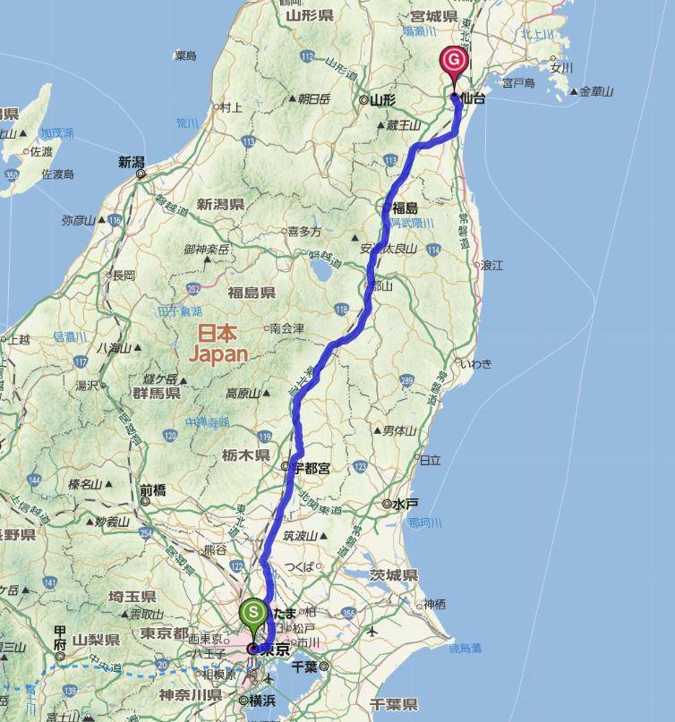 仙台到东京