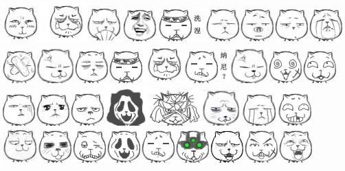 这种qq表情是什么 求下载包图片