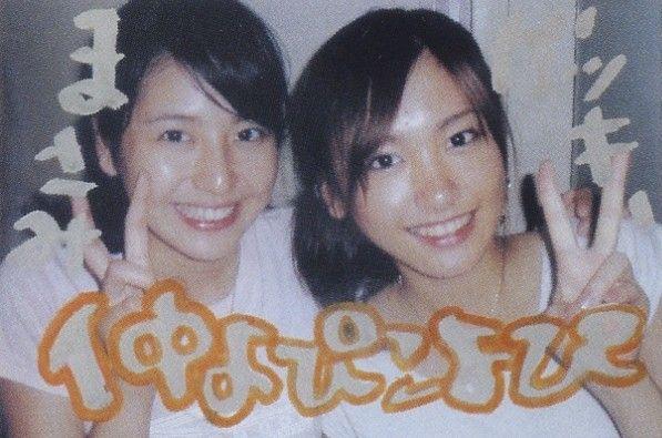 长泽雅美bt种子  7 2012-08-01图片