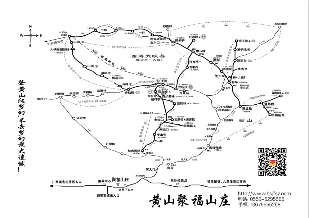 黄山和桂林哪个好玩