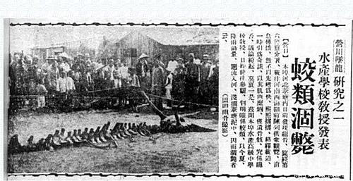 1944年松花江坠龙 事件 照片_百度知道