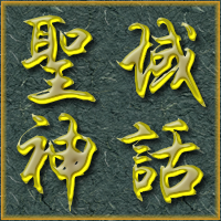 yy频道头像制作图片