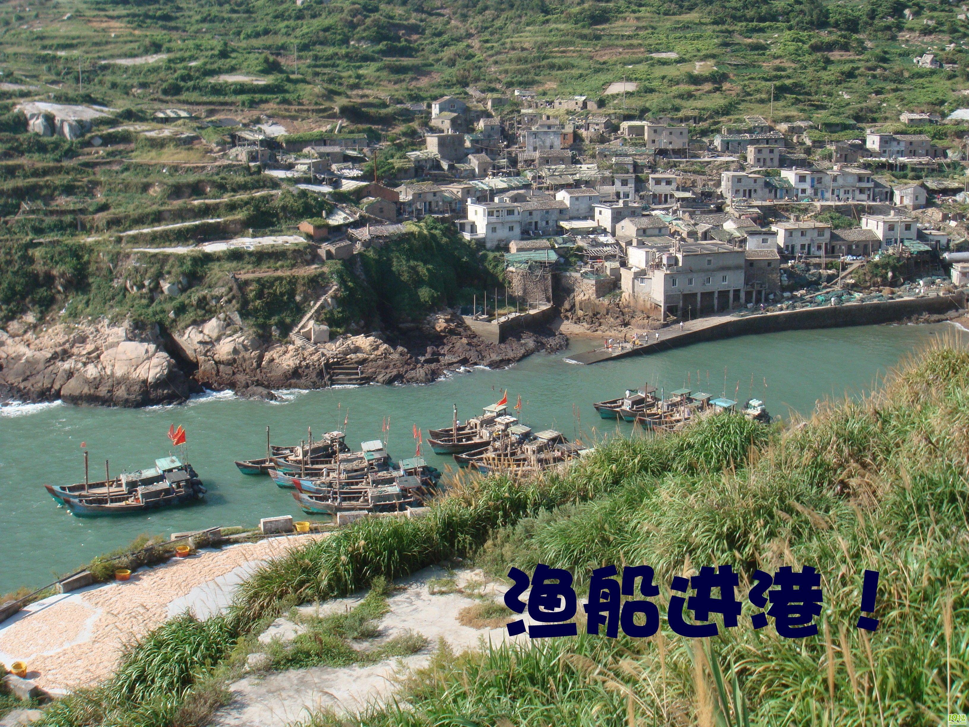 温州南麂岛旅游
