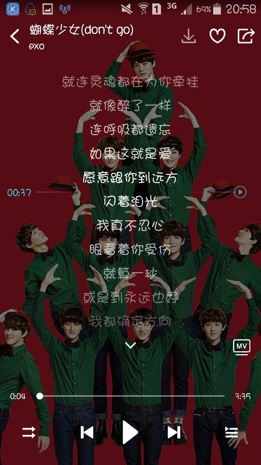 求exo《蝴蝶少女》,《mama》的中文歌词