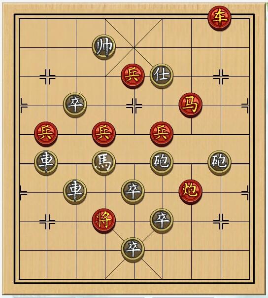 4399中国象棋残局第862求解图片