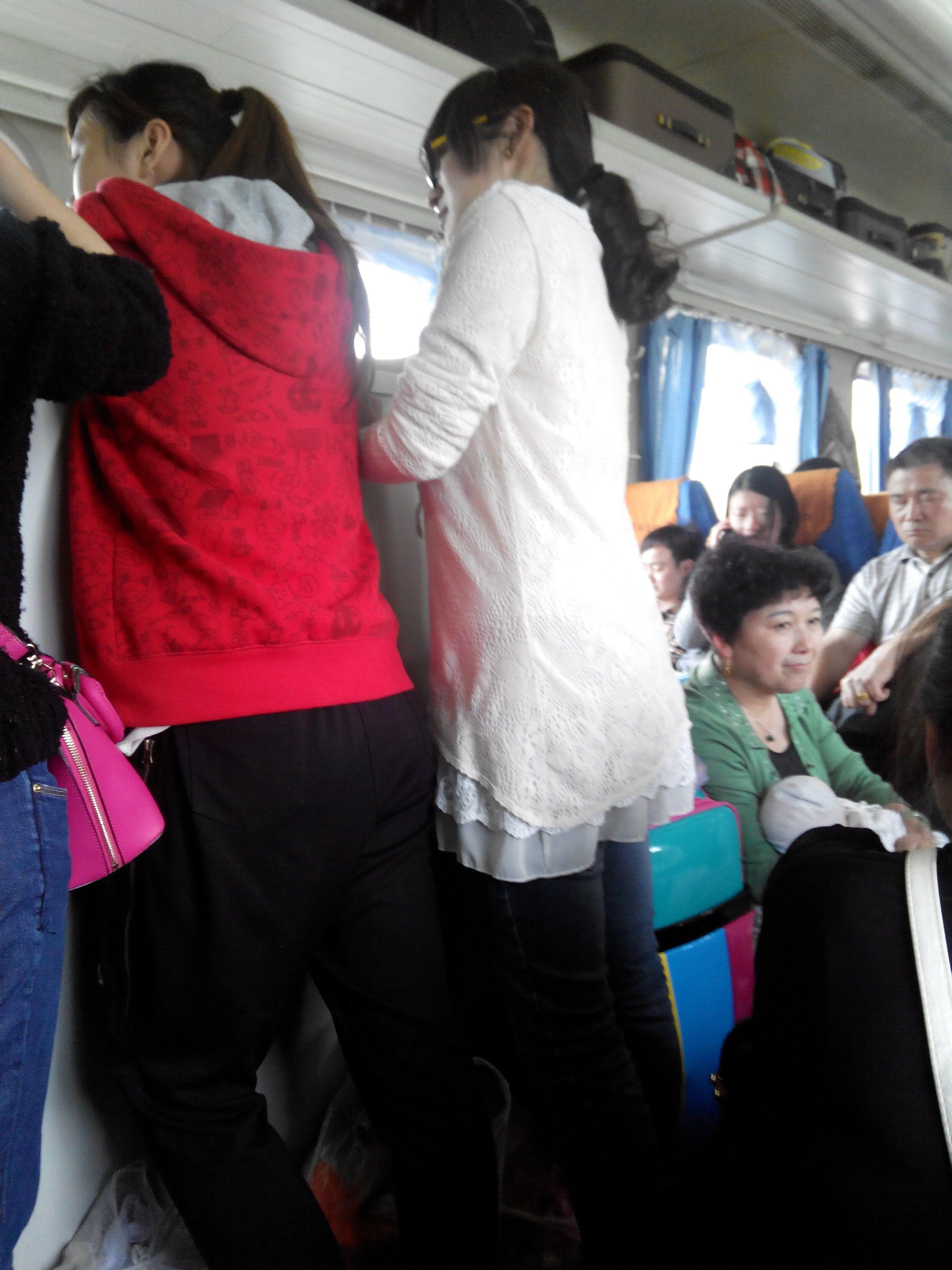 怎么找见一个在火车上偶遇的女孩 竖