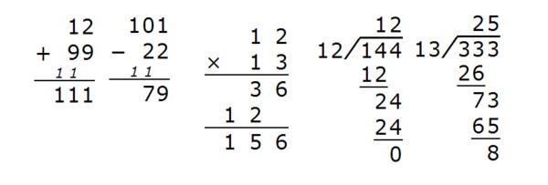 竖式数学题
