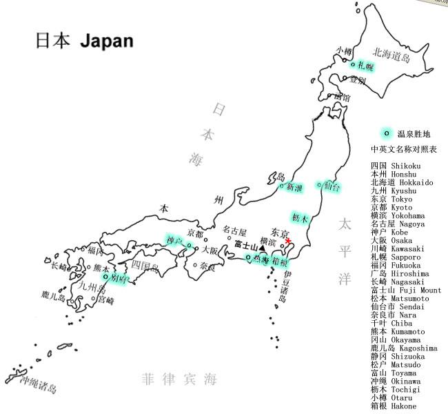 日本本州岛东北部为什么气候