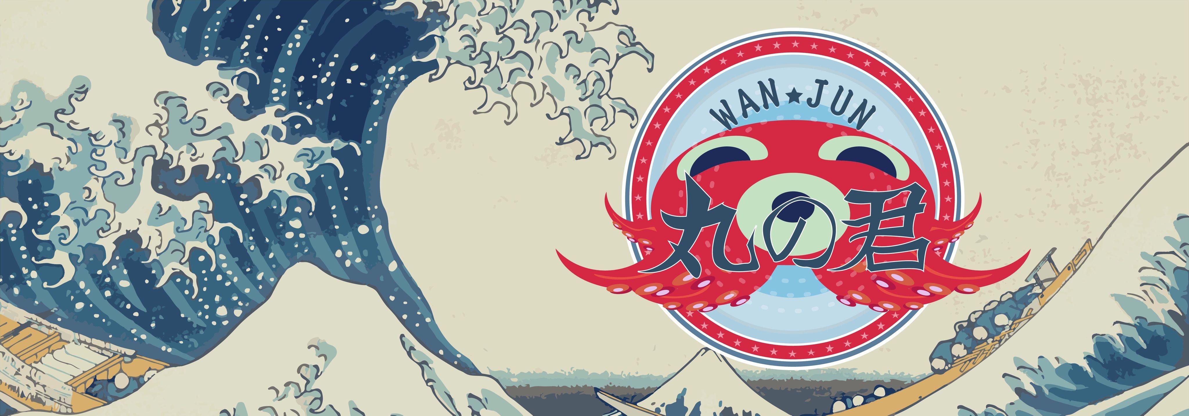 有创意的章鱼小丸子广告词!图片